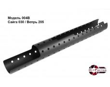 Цевье 004В для Сайги12-030 или ВПО-205 с вырезом под коллиматор