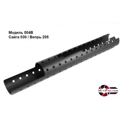 Цевье для тюнинга Сайги 12 ипс. 030 или Вепрь ВПО-205 трубчатое круглое для ipsc